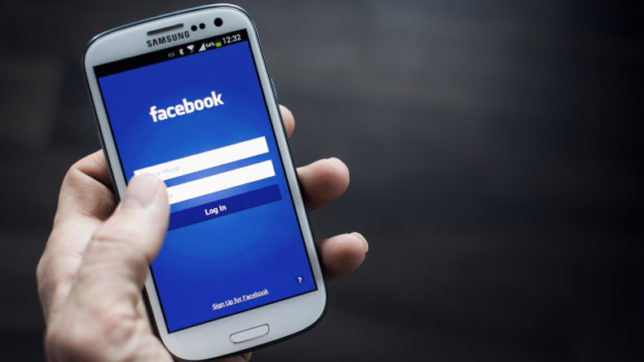 Banned outfits in Pakistan operate openly on Facebook: Report