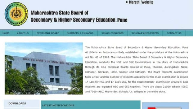 MSBSHSE SSC: Maharashtra Class 10th result 2017 announced @ mahresult.nic.in, indiaresults.com