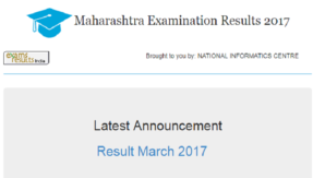 mahresult.nic.in, SSC Result 2017 Date: Maharashtra Board 10th result to be announced after June 9