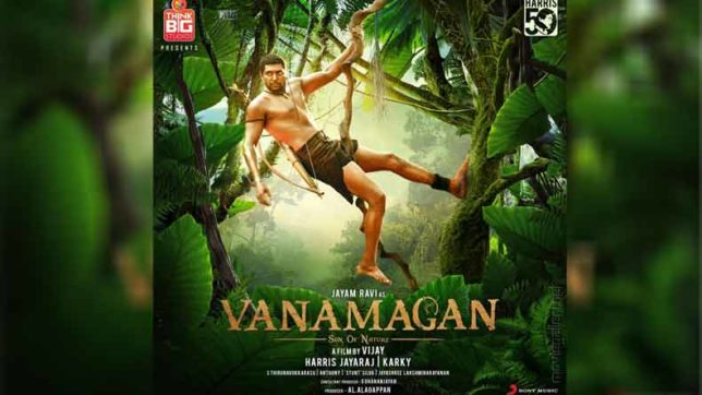 Don't mind doing a film for free for Vijay, says actor Jayam Ravi