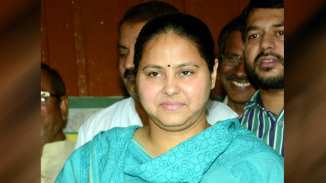 Money laundering case: ED grills Lalu's daughter Misa Bharti