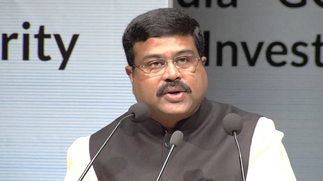 Energy consumption in India to double by 2035 and will continue to rise : Dharmendra Pradhan