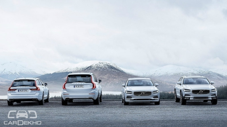 Volvo V90 Cross Country to launch on July 12