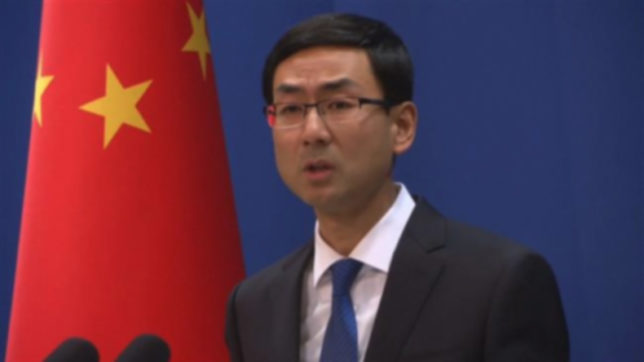 China says Kashmir has attracted global attention