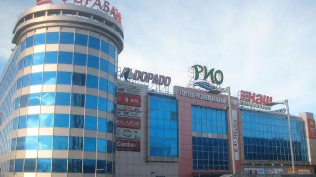 Fire breaks out in Moscow mall, 14 injured