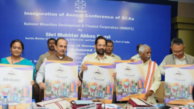 Hyderabad: Minister of State for Minority Affairs (Independent Charge) and Parliamentary Affairs Mukhtar Abbas Naqvi release compilation of success story of beneficiary of NMDFC, at the inauguration of the Annual Conference of State Channelising Agency (S