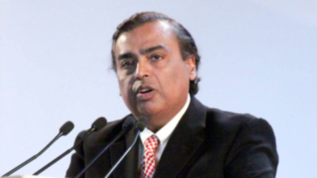 RIL to invest $25 mn in innovation incubator in Israel