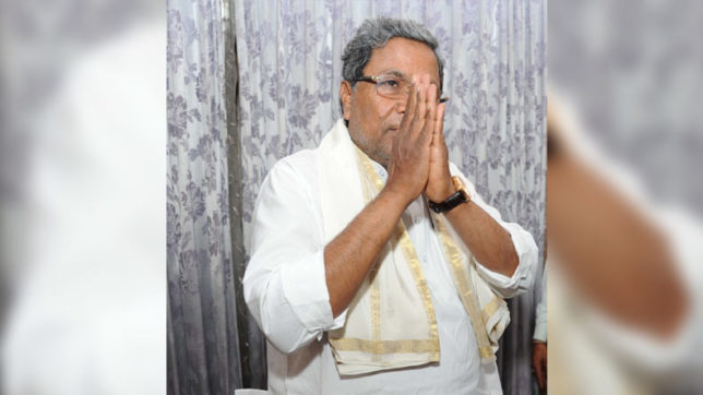 No legal bar in having separate flag for Karnataka: Siddaramaiah