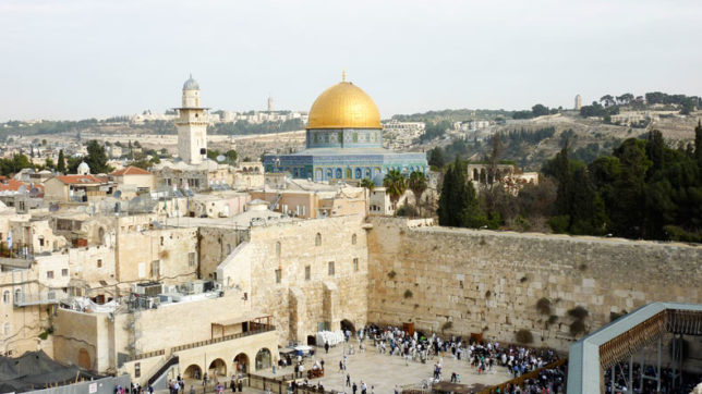 Jerusalem: 3 killed in attack near Temple Mount
