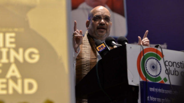 Only BJP and Communists can claim internal democracy: Amit Shah