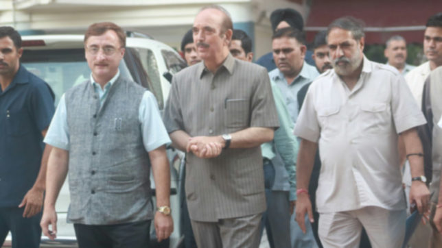 Congress seeks EC's intervention in Gujarat, poll panel writes to Chief Secy