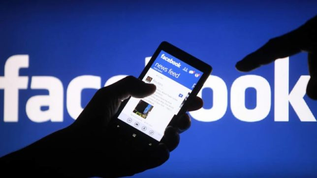'Facebook putting ads on all its platforms for revenue'