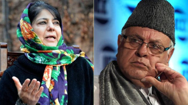 J&K CM Mehbooba Mufti slams Farooq Abdullah's idea of third party intervention to resolve kashmir dispute