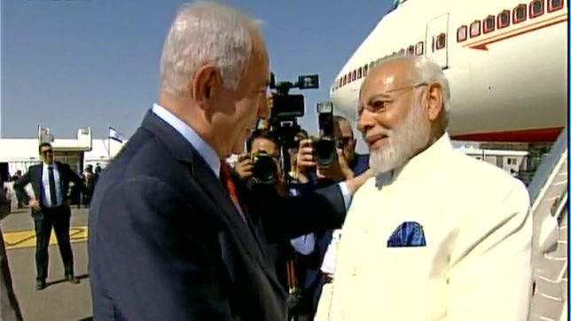 It's an honour to be the first Indian PM to visit Israel: PM Modi