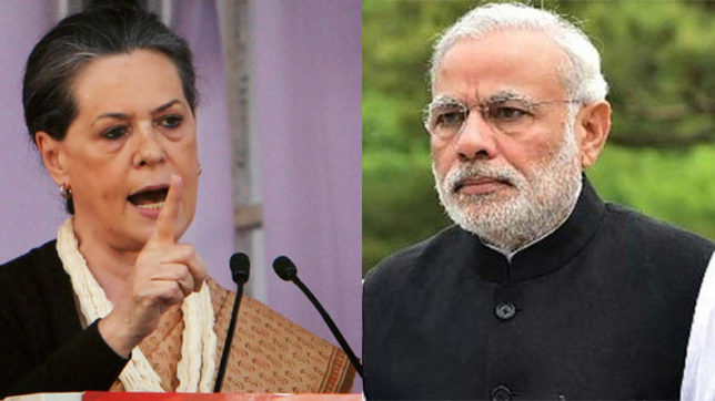 Vigilante violence backed by supposed enforcers of law: Sonia