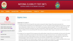 National Eligibility Test‬, ‪University Grants Commission‬, ‪Central Board of Secondary Education‬, ‪Ministry of Human Resource, net exam, CBSE NET, UGC NET 2017, UGC NET dates