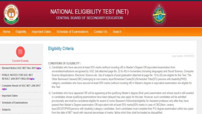 UGC NET 2017: Official notification to be published today by CBSE on cbsenet.nic.in