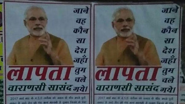 After Rahul Gandhi, posters of PM Modi 'missing' in his constituency