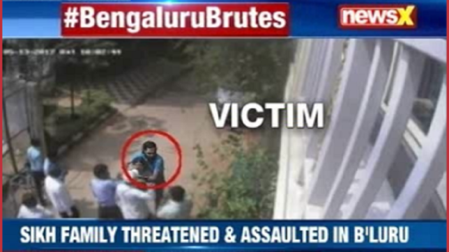 Retired Colonel's family brutally assaulted by goons in Bengaluru