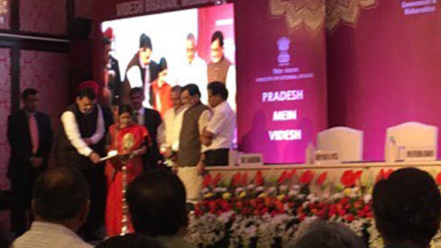 Sushma Swaraj inaugurates India's first 'Videsh Bhavan' in Mumbai