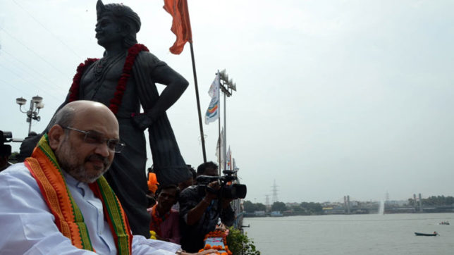 BJP President Amit Shah sets target of 200 seats in MP elections