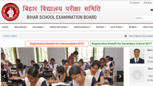 BSEB Result 2017, BSEB, Bihar Board matric Class 10, BSEB compatment, Bihar board matric compartment, Bihar 10 compartment result, BSEB compartment result, Bihar compartment, Results 2017