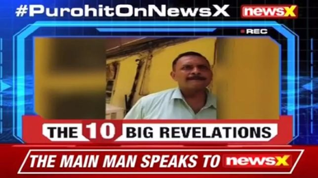 Malegaon blasts 2008 case: Lt. Col. Purohit speaks exclusively to NewsX