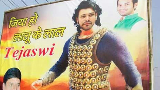 Tejashwi Yadav replaces Prabhas as 'Baahubali' of Bihar