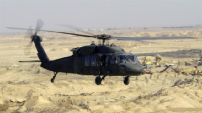 US military helicopter crashes off coast of Yemen