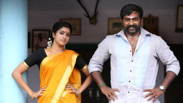 Karuppan movie review: This Vijay Sethupathi film is old wine in an old bottle