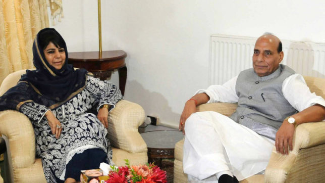Home Minister Rajnath Singh in Kashmir, meets cross-section of people amid militant attack