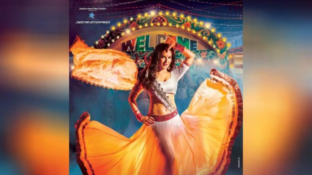 Sunny Leone to woo public with 'Deo Deo' item number