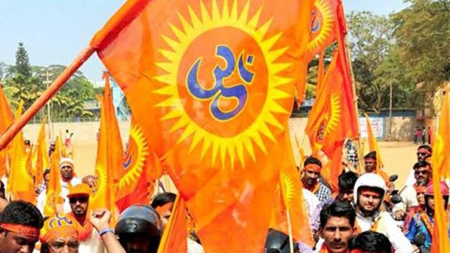 Construction of grand Ram temple at Ayodhya will begin in 2018: VHP