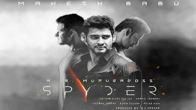 SPYder first day Box Office collection: Mahesh Babu starrer gets a satisfactory opening
