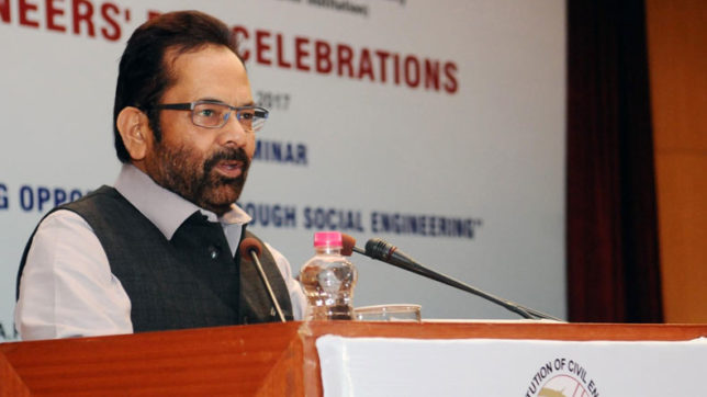 Engineers' role in nation-building crucial: Union Minority Affairs Minister Mukhtar Abbas Naqvi
