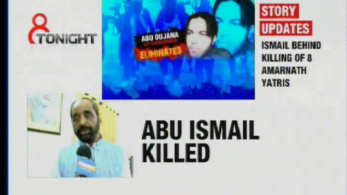 This has come as a huge victory for the Indian security forces. Terrorist Abu Ismail has been gunned down in an encounter in Kashmir's Nowgam area. Abu Ismail was responsible for carrying out the attack on Amarnath yatra in July in which 7 pilgrims were killed.