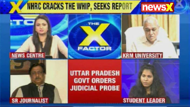 The X Factor: BHU row — University administration reveals name of the victim