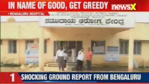 Bengaluru: K'taka govt builts hospital on lake; due to incessant rains entire hospital facility flooded