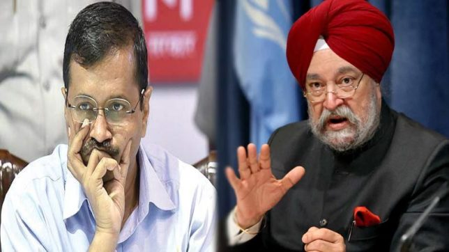 Taking the cognizance of the Delhi Chief Minister Arvind Kejriwal's request against the Delhi Metro fare hike, the Central Government has that it has no jurisdiction to hold the proposed Metro fare hike unless, the Aam Aadmi party (AAP) agrees to pay Rs 3,000 crore annually to Delhi Metro Rail Corporation