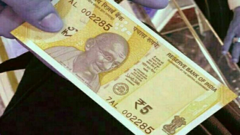 Reserve Bank Of India To Introduce New Rs 5 Note
