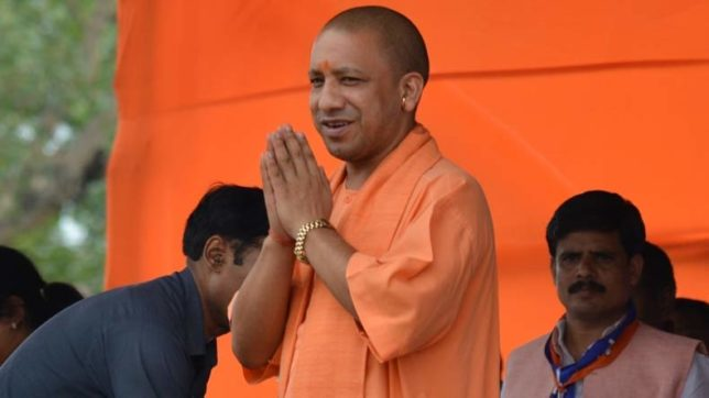 No place for violence in democracy, but political killings are continuing in Kerala: CM Yogi Adityanath in Kannur