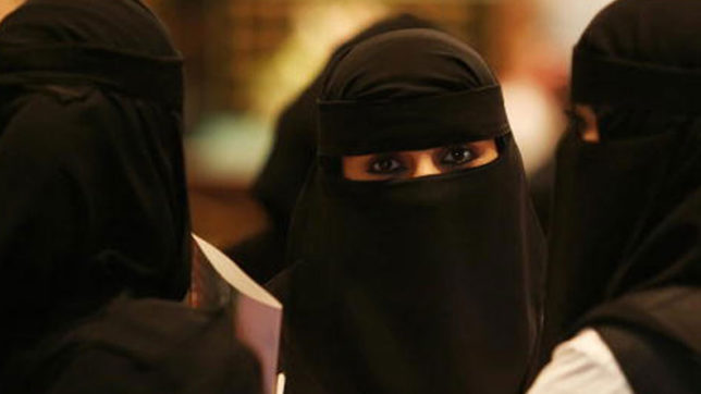 Muslim women should not go out alone, avoid mobile phones: Islamic body's new directive