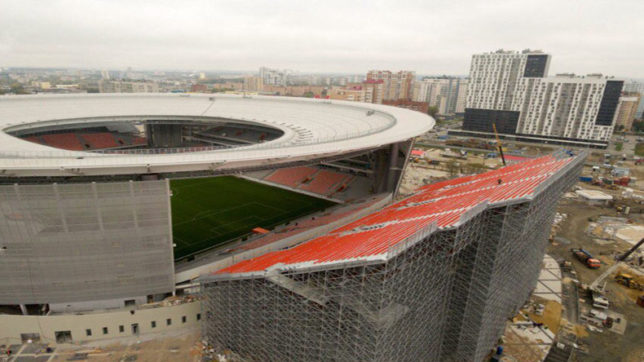 This FIFA World Cup 2018 stadium in Russia added seats outside the arena to meet norms