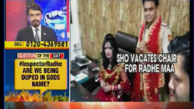 Speak Out India: Inspector gets the boot after Radhe Maa tries to 'police' him