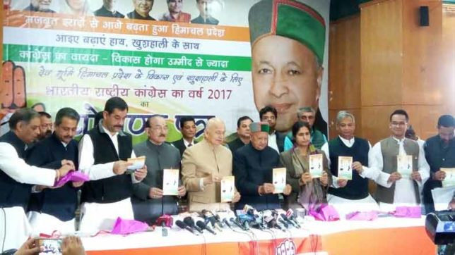 Himachal Pradesh assembly elections: Congress' manifesto woos farmers, youths, employees