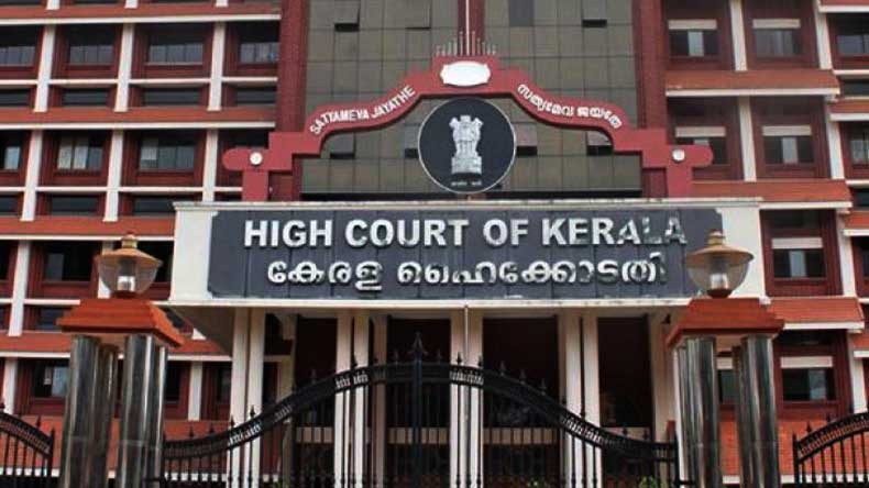 Woman files petition in the Kerala High Court against forceful