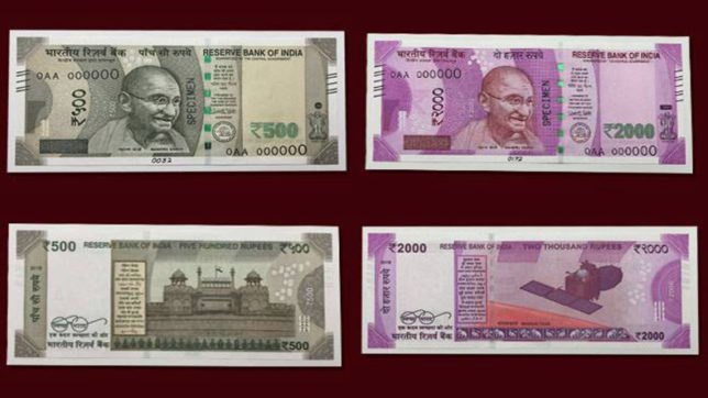 Demonetisation anniversary: Weighing pros and cons of note ban after one year