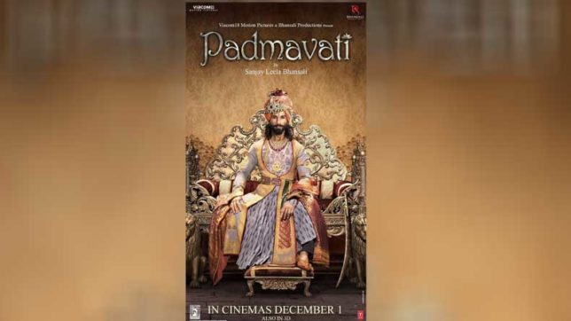 Padmavati new poster: Shahid Kapoor is at his royal best in this new poster