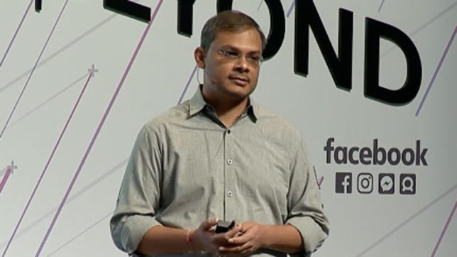Indian-origin engineer, Vastal Mehta, man behind Facebook's successful ad business