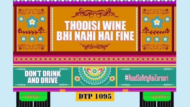 With brilliant tweets Delhi Police urges Delhiites to avoid drunk driving during New Year celebrations